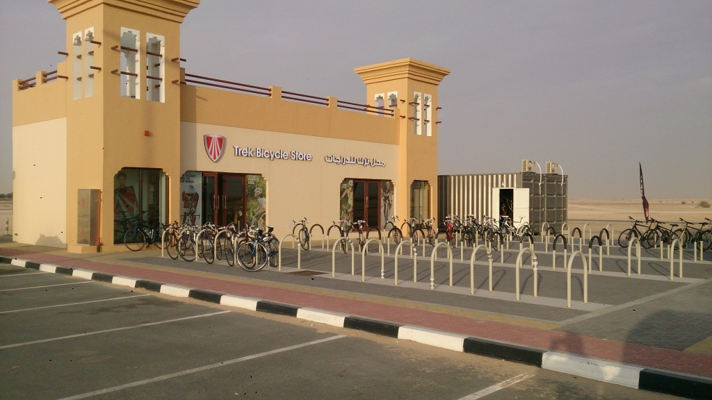 Entrance of the Trek Store in Seih Al Salam